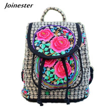 Embroidery Backpack for Women Vintage Small Drawstring Casual Bags Girls Travel Shoulder Bag Mini Schoolbags Ethnic Flower Purse