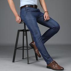 Мужские джинсы, стильные длинные брюки, новый дизайн, весна-лето 2020
