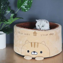 Pet Cat Bed House Kennel Nest Cute Removable Pet Dog House Sofa Warm Plush Round Dog Kennel Sofa House Cushion Cat Pet Supplies