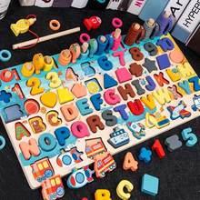 Montessori educacional brinquedos de madeira para crianças placa matemática números contagem de pesca forma digital jogo educação precoce criança presente brinquedo