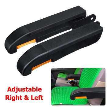 Hot New Universal Adjustable RV Car Seat Armrest Hand Holder For Camper Van Truck Motorhome Boat Left/Right Side