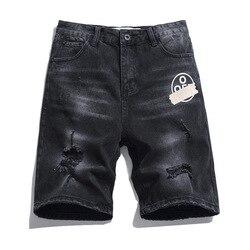 Мужские льняные повседневные шорты 2020 летние дышащие тонкие льняные джинсовые брюки мужские хлопковые шорты из конопли белые брюки
