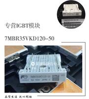 7MBR25VKD120-50 7MBR35VKD120-50 FP25R12W2T4 FP35R12W2T4
