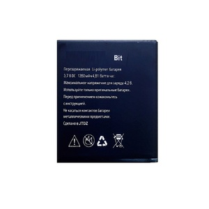 2020 High Quality Replacement Batteries 1350mAh Original Battery For Explay Bit Mobile Phone Accumulator Bateria Recharge
