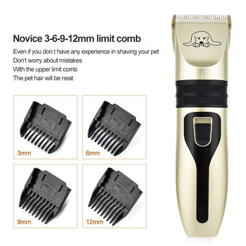 Dog Clippers Low Noise Pet Shaver Rechargeable Dog Trimmer  3
