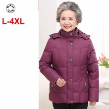Old lady down jacket brief paragraph middle-aged women #8217 s clothing plus-size mother old man with thick warm winter coat L to 4XL cheap WOXINGWOSU Solid MM9902 Short Casual Zippers Ages 18-35 Years Old White duck down Full NYLON Thin (Summer) Broadcloth NONE