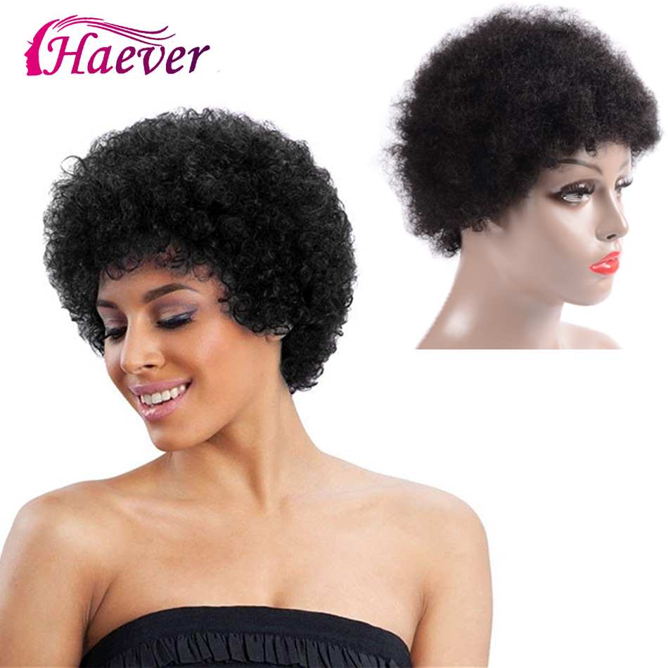 Haever Short Afro Kinky Curly Wigs Short Human Hair Wigs For Black Women Brazilian Afro Kinky Wig Remy Hair Natural Color