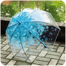 Полуавтоматический зонтик для ветра, сильного дождя, для женщин, для солнца, Романтический, прозрачный, с цветами, купольный зонтик