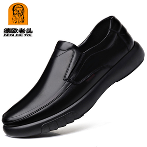 Image 1 - 2020 Mens Genuine Leather Shoes 38 47 Head Leather Soft Anti slip Rubber Loafers Shoes Man Casual Real Leather Shoes