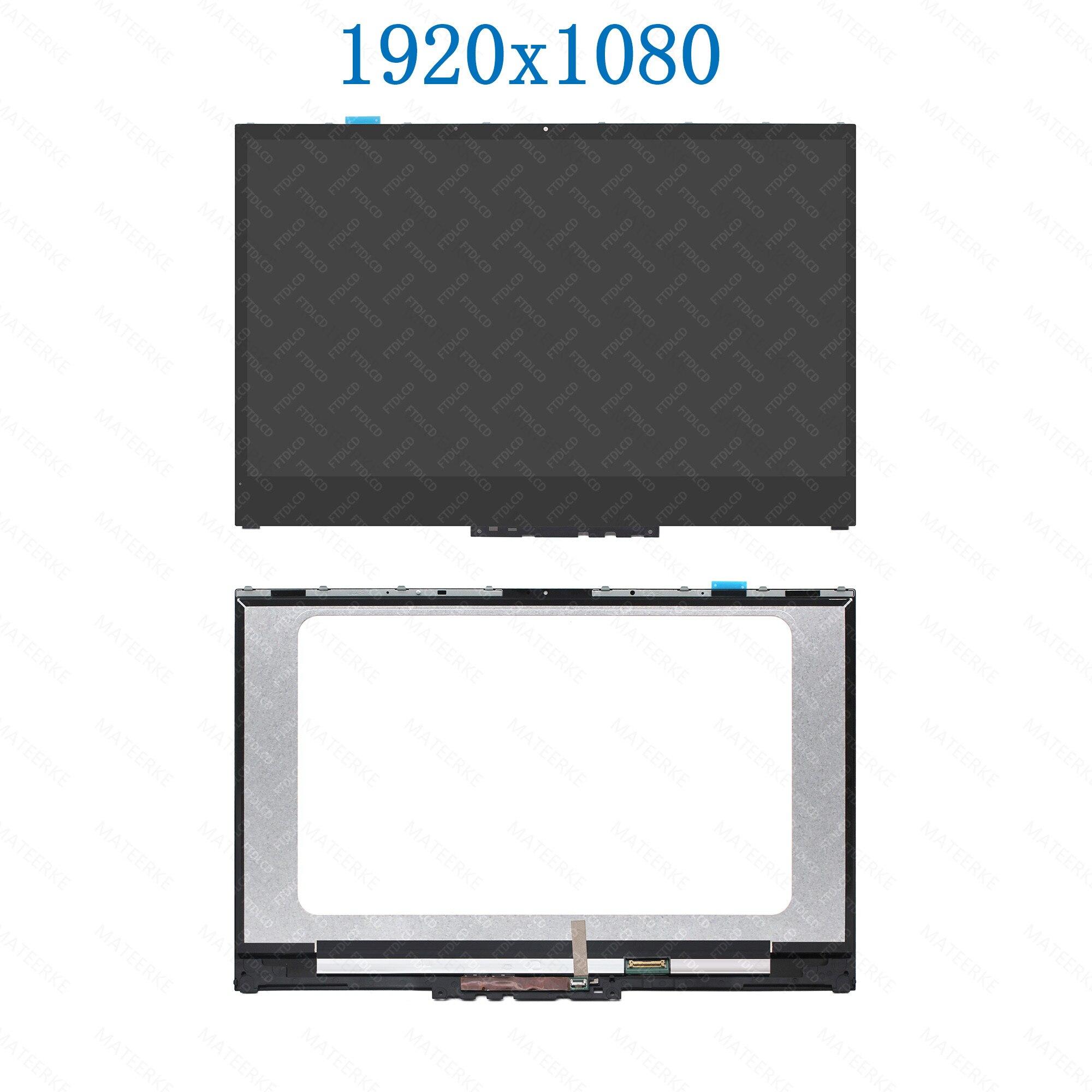 Pour Lenovo Yoga 730-15 15.6