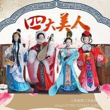 30 Cm Tall Chinese Style Four Ancient Beauty Yang Guifei Xishi Mink Cicada Wang Zhaojun Doll Home Desktop Decoration Beijing
