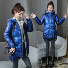 Women's jacket Shiny winter parka bread coats down Stand-up collar padded stand collar Hooded loose bread jacket