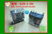 G2R-2-SN-AC24V AC110V AC220V G2R-2-SN-AC220V230V