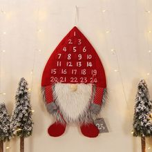 Christmas Swedish Gnome Santa Advent Countdown Calendar Home Hotel Lobby Decor
