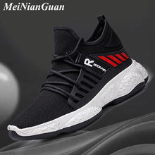 Autumn Men's Sports Shoes Air Mesh Shoes Men Sneakers Lace Up Shoes Sport Round Toe Mens Running Shoes Black Walking Shoes I9(China)