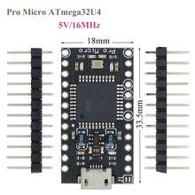 10ชิ้น/ล็อตกับBootloaderสีดำPro Micro ATmega32U4 5V/16MHzโมดูลController Mega32U4 Mini Leonardoสำหรับarduino