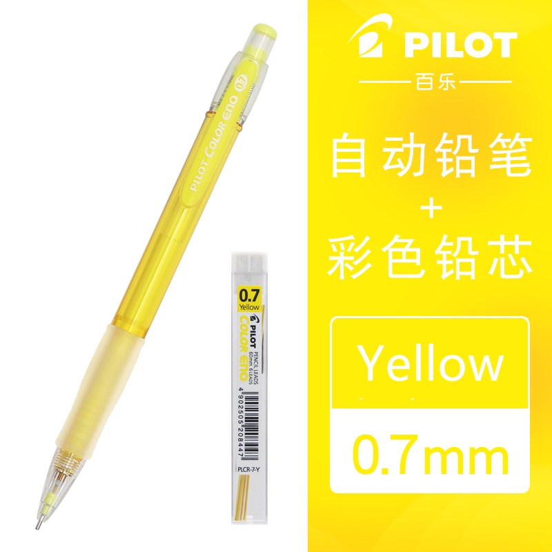 New Pilot Color Eno Mechanical <font><b>Pencil</b></font> <font><b>0.7</b></font> <font><b>mm</b></font> Yellow Body Plus one Tube of Yellow Leads image
