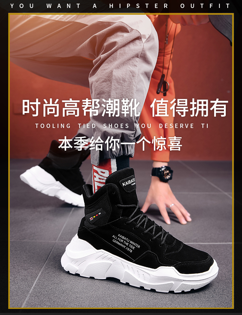 2019 Mens Shoes Casual Slip On Breathable Hot Sale Air Cushion Keep warm Sneakers Men Shoes Spring Shoes Outdoor Flats Shoes 29
