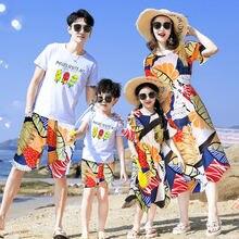 Летние одинаковые Семейные наряды 2020 пляжные платья с надписью