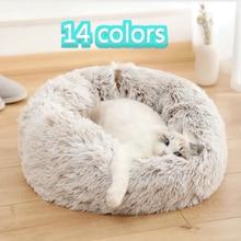 Cat Nest Sleeping Bed Puppy Cushion Round Long Plush Super Soft Pet Bag Dropshipping