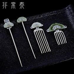 Hotan Jade 925 Zilveren Haarspeld Antieke Sieraden Paleis Stijl Klassieke Chinese Kostuum Panfa Haarspeld Hoofdtooi