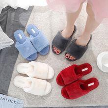 Домашняя женская обувь пушистые плюшевые тапочки из искусственного
