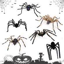 2019 Halloween Props Spider Giant Web Simulation Plush Bar Decoration Spoof Tidy Toy Home Garden