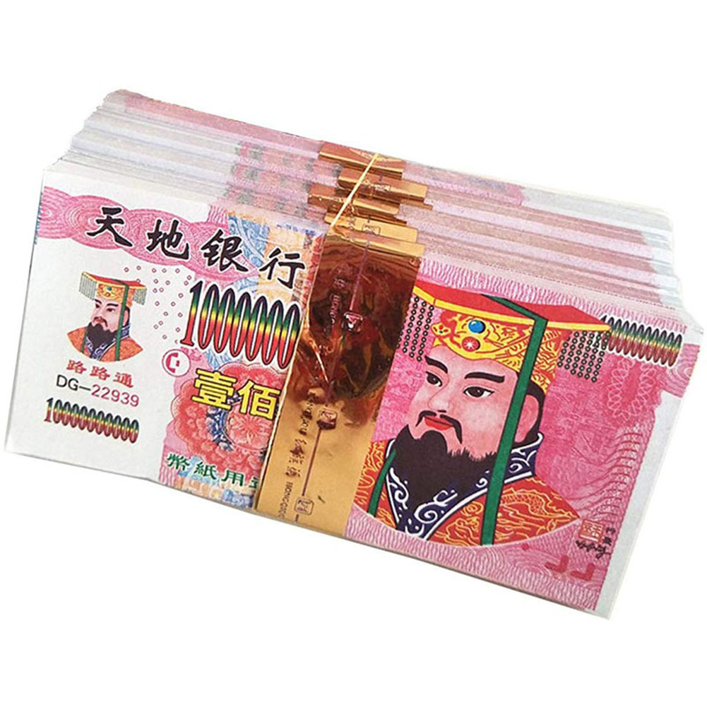 300 Pcs Chinese Paper Money Heaven Bank Notes For Funerals Qingming Festival Tomb Sweeping Day Gift Dropshipping