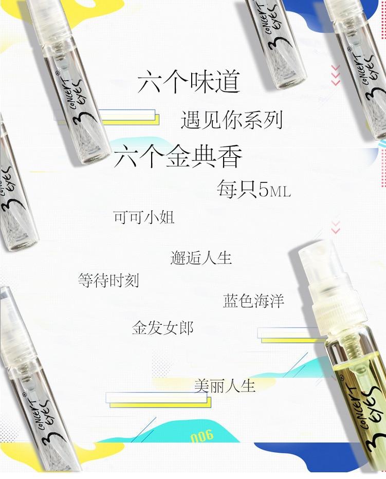 1PCS 5ML Perfume For Men And Women Atomizer Bottle Glass Fashion Lady Female Parfum Long Lasting Flower Fragrance Deodorant