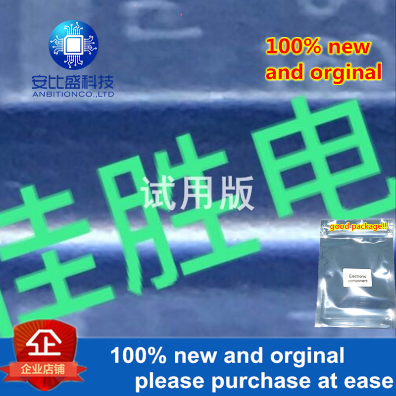 25-50pcs 100% New And Orginal BZG04C160 160V DO214AC Silk-screen 04  In Stock