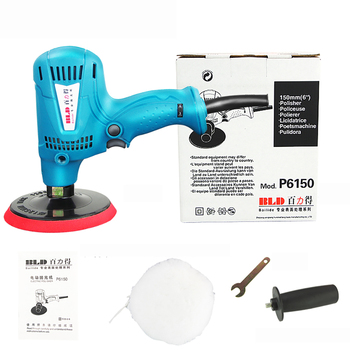 220V Car Polishing Machine Glass scratch Repair Waxing Glazing Machine Car Beauty Tools 600W 125MM 900-4500RPM Y