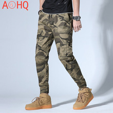 Aknle Length Jogging Pants For Man Hip Hop Streetwear Casual Harem Cargo Pants Men Camo Brand Clothes Mens Joggers Pants