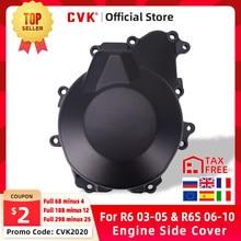 Cvk motor capa do estator do motor capa do cárter capa lateral escudo para yamaha YZF-R6 r6 2003 2004 2005 r6s 2006 2007 2008 2009 2010