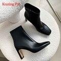 Krazing pot/ботинки «Челси» из натуральной кожи с каменным узором; Модные Шикарные ботильоны на высоком толстом каблуке с квадратным носком на м...