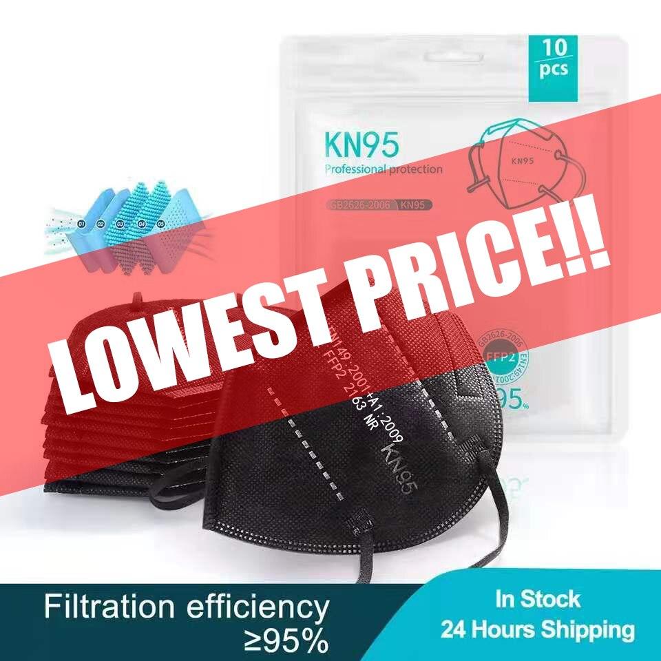 5 слоев пыли маска для лица защитный KN95 уход за кожей лица фильтр CE черный маски Mascarillas FFP2 Reutilizable утвержден без графеновой батареи