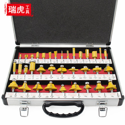 Router Bits Set 8mm Handle Electric Router Flash Trimmer Carving Knife Chamfering Cutter Head Packaged Combination 35PC