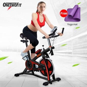 OneTwoFit-Bicicleta estática para interiores silenciosa, asiento ajustable, gimnasio, equipo de Fitness, entrenador doméstico