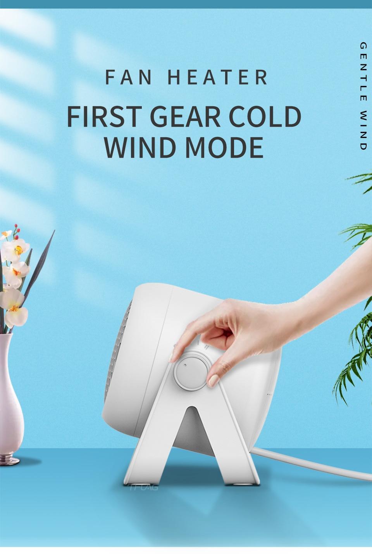 新品暖风机_06