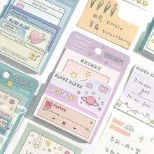100 arkuszy/zestaw śliczne Steam Wave notatnik zestaw Kawaii Decor notatnik Do zrobienia List terminarz tygodniowy strona flagi papiernicze szkolne biuro