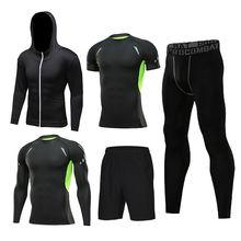 Мужская спортивная одежда женский тренировочный спортивный костюм