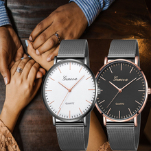 Couple Watches Pair Men and Women Quartz Wrist Watch Gift fo