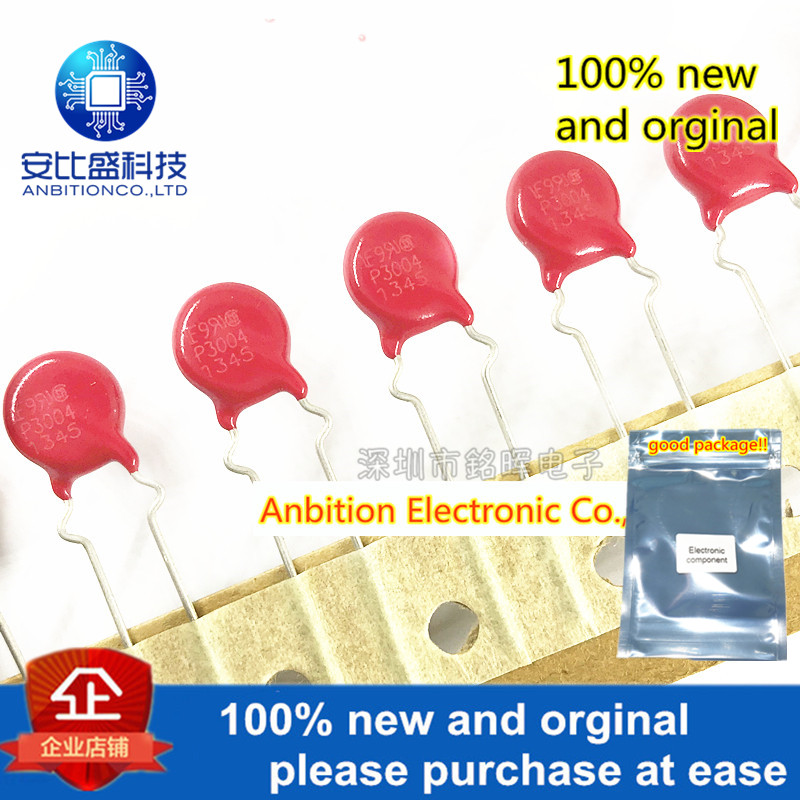 10pcs 100% New And Orginal Varistor V300LT4P P3004 Direct Insert 300V 70pF Diameter 7MM 1.2KA Original In Stock