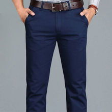 fipyjip Casual men's casual business casual