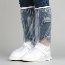 Туфли для многократного применения чехол для езды на велосипеде, водонепроницаемая крышка для обуви, противоскользящий протектор для обув...