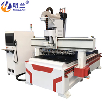 1325 ATC Machine automatic tool cnc router for wood