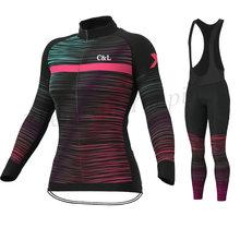 Женская куртка с длинным рукавом для велоспорта трикотажный