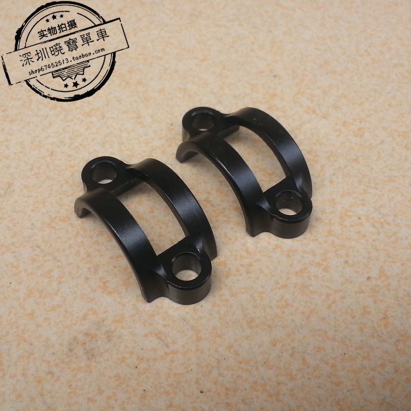 CNC Processing Suitable Surelink Avid Fixed Half Ring 2-Hole Fixed Ring Half Ring Magura And Brake