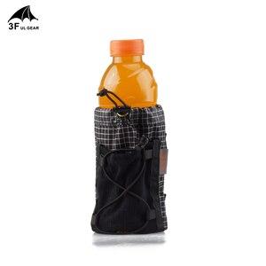 Image 4 - 3F UL ציוד מים בקבוק רצועת חבילת אחסון תיק פאוץ תרמיל כתף רצועת כיס הידרציה Carrier מחזיק לטיולים קמפינג