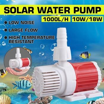 1000L/H Multifunctional Aquarium DC 12V 24V Solar Brushless Motor Circulation Water Submersibles Pump  8