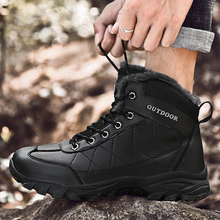 Outdoor Boots Plus cotton snow boots *716 Ultra-light Army for Men Leather breathe freely Winter military